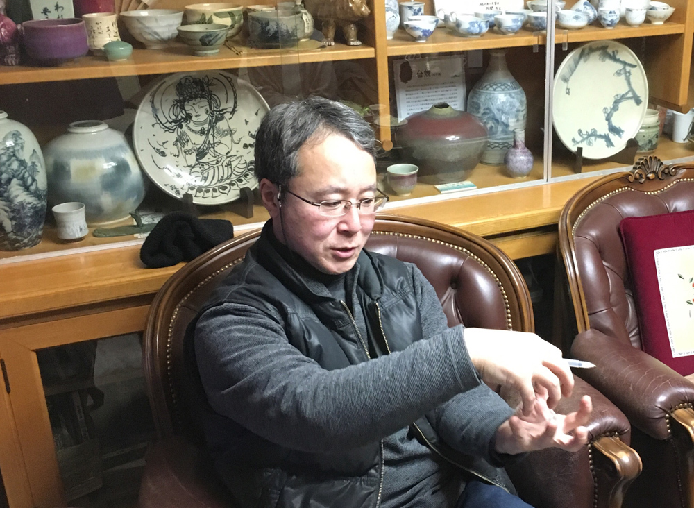 有限会社台焼の五代目の峰秀氏