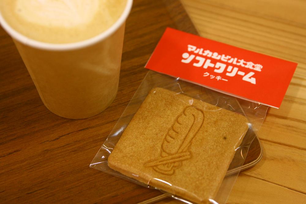 マルカンソフトクリーム模様のクッキー