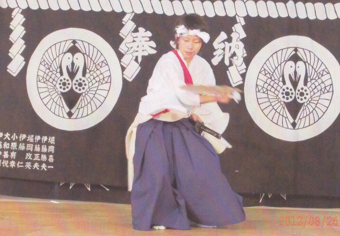 佐藤大輔さんの演舞