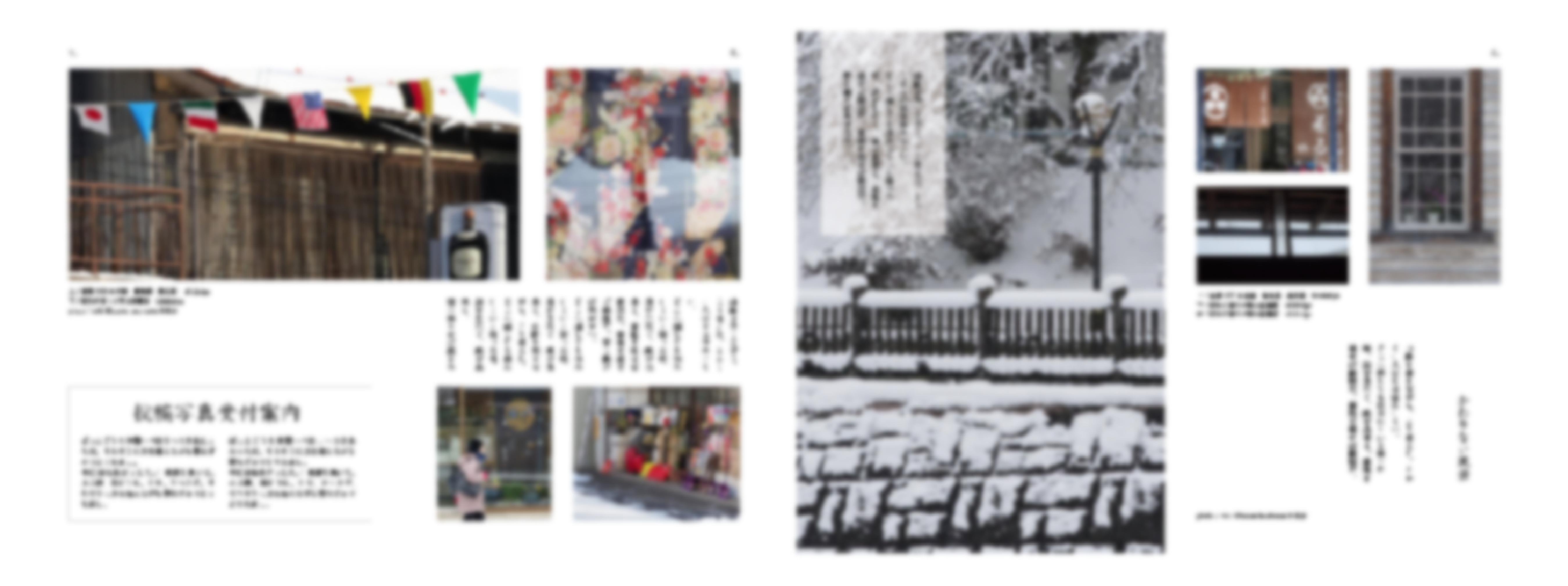 マチココの冊子イメージ