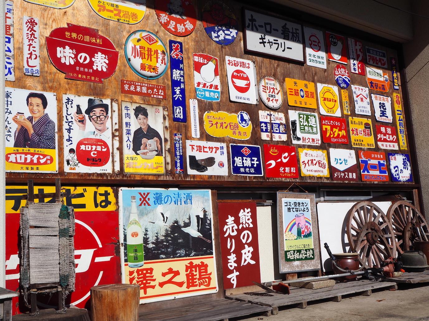 昭和」に元気をもらってまちづくりを〜NPO法人いわて・ふるさと倶楽部 ...